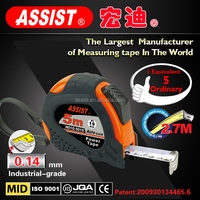 The most popular steel measuring tape best selling model rubber contractor measuring tape