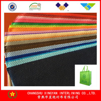 PP Nonwoven Fabric pp bags material Polypropylene fabric china wholesale