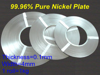 China wholesale 99.96% Pure Nickel Plate / 0.4 mm thickness Spot Welding Nickel Plate for sale