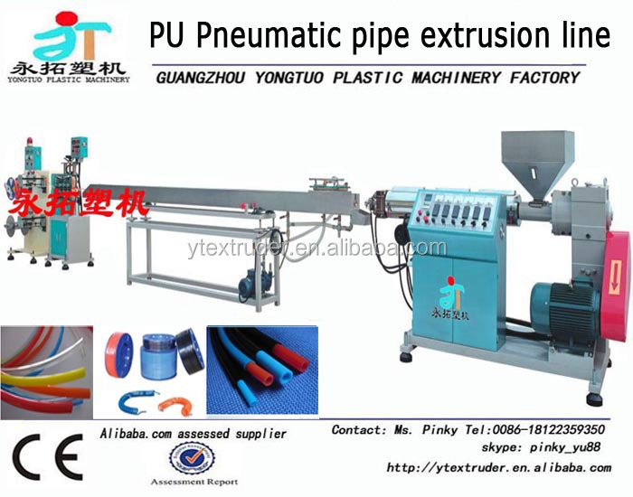 Fuel carrier tube using PU/PE/EVA/PVC pneumatic pipe extrusion line / making machine
