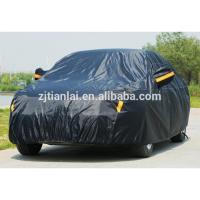 car cover dome auto car cover with low price