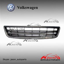 VW JETTA Front Bumpe Lower Grille 5C6 853 677 A