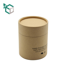 Recycled kraft paper core tube biodegradable kraft paper tube for tea