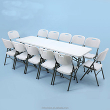 8 Foot folding table for conference meeting, dining, outdoor picnic use