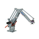 Factory supply education robotic arm 6 axis