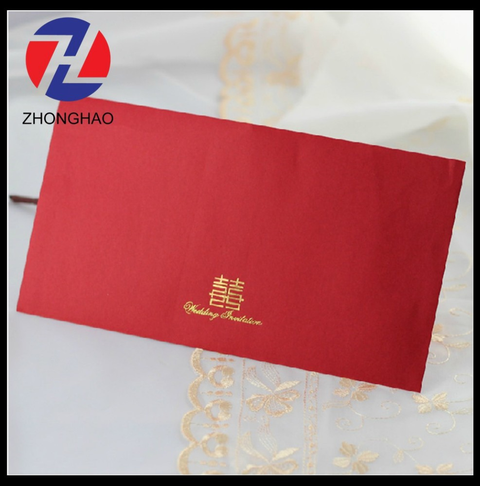 2015 new arrived wedding design customized craft luxury red elegant paper invitation envelope