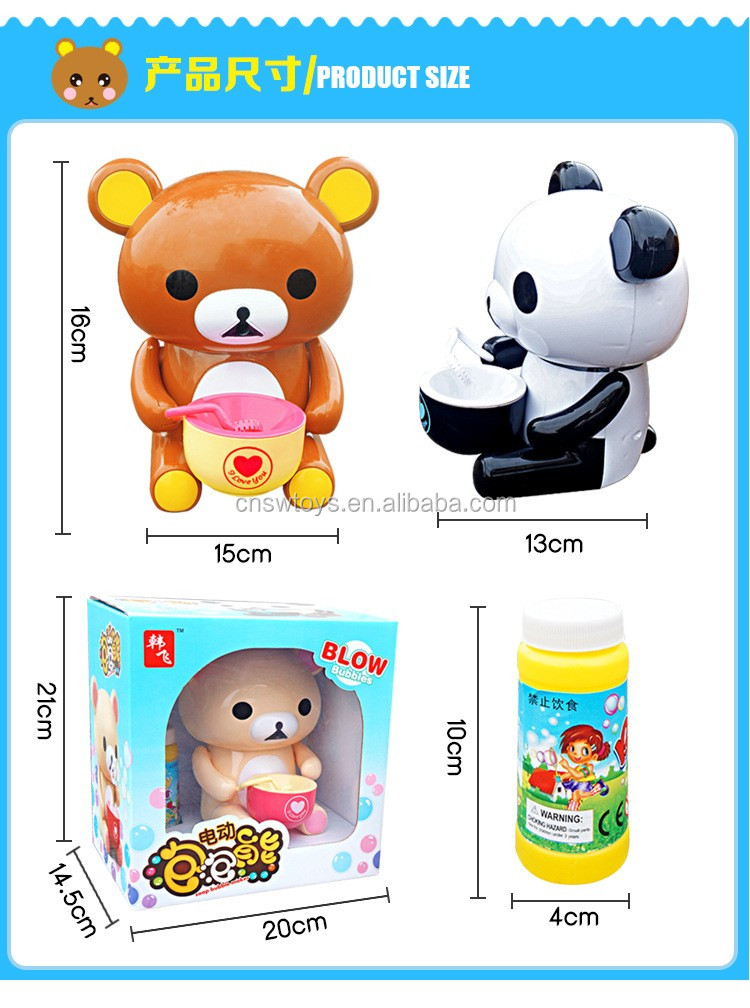 kids plastic bubble toys Automatical cartoon bear blow bubbles