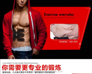 EMS Muscle Electric Body Slimming Fitness Weight Loss Abdominal Arm Leg Training Device Machine For Men Women FS-531