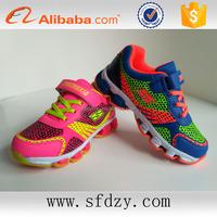 Supper fashion kid shoe comfortable children's dress shoe china manufacturers
