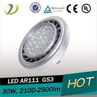 Ar111 led 30w 2400lm g53 led led ar111 to qr111