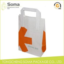 Fashion most popular gift bag paper bag for gift