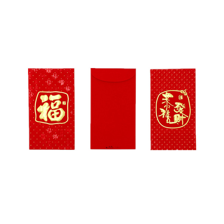 Gold Stamping Chinese New Year Custom Design Wedding Envelope Lucky Envelope Red Pocket Envelope