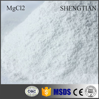 fast delivery analytical reagent 99% magnesium chloride