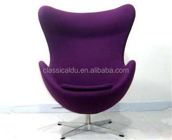 Arne jacobsen egg chair fiberglass egg chair egg shaped chair buy fiberglass egg chair arne - Fiberglass egg chair ...