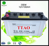 12V lead acid auto car batteries dry cell recharged ups battery