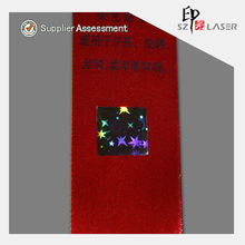 Hologram self adhesive fabric label with custom logo