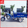 Guangzhou lifan motorcycles 150cc made in China/Loading Motorized Tricycle with Cargo KV150ZH-C