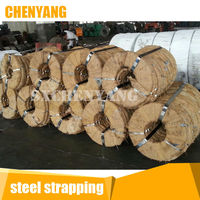 Alibaba China manufacture metal strapping banding roll