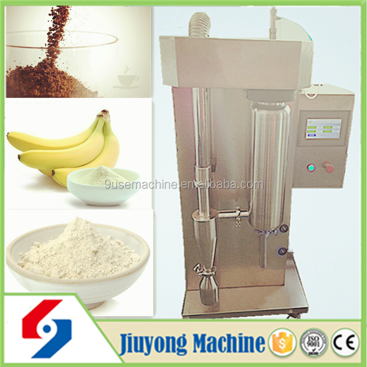 Top quality used laboratory spray dryer price