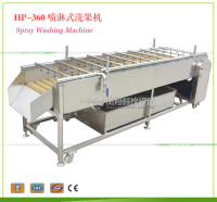 automatic high pressure washer/commercial fruit vegetable washer/leafy vegetable washing machine good prices