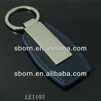 New product Promotion initial leather keychain
