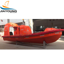 Used Ship Fast Rescue Boat For Sale