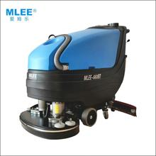 MLEE660BT Two Brush Automatic cleaning machines Electric Battery Warehouse Concrete Marble Tile Floor scrubber