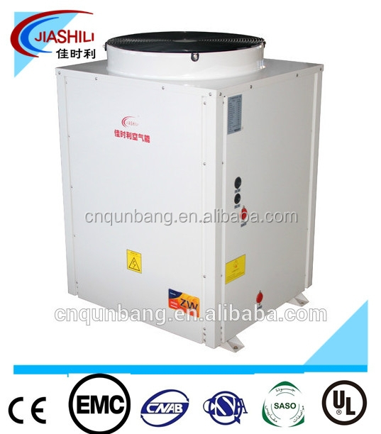 2016 new water heater JIASHILI comfort swimming pool heat pump unit
