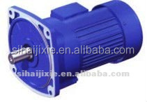 G3 Series motor Helical geared Motors