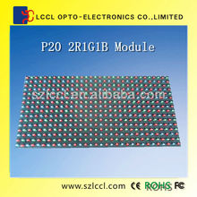 P20 LED Display Module p20 outdoor 2R1G1B led module