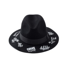 wool felt men's printed black jewish hat for sale