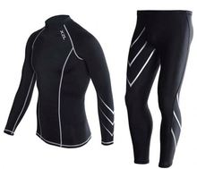 short sleeve compression suits