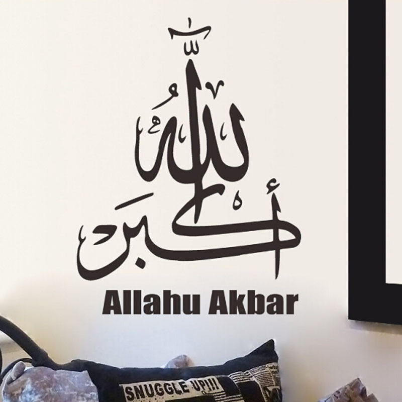 Home decor vinyl islamic and arabic wall stickers