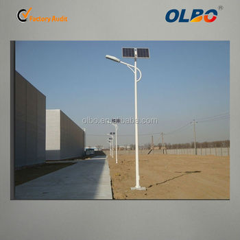 120W customized design solar powered induction street light with IP66