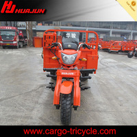 cheap scooters/chinese motorcycles/3 wheel car motorcycle