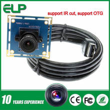 1080p 2MP MJPEG UVC cmos usb webcam pcb manual focus digital camera