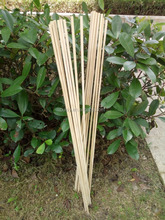Archery wood arrows cedar 80cm Dia9mm wooden arrow shaft