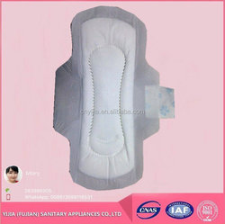 2016 New products Disposable wings feminine anion sanitary napkin