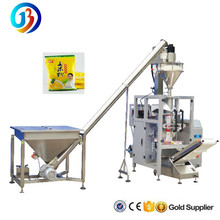 shanghai best price customized JB-420F 1 kg automatic chemical powder corn wheat powder packing machine