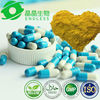 pine pollen 400mg capsules The Best Natural Supplements To Increase Testosterone