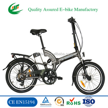 20 inch Low step city lady folding electric mountain bicycle electric bike foldable ebike (TDN05Z)