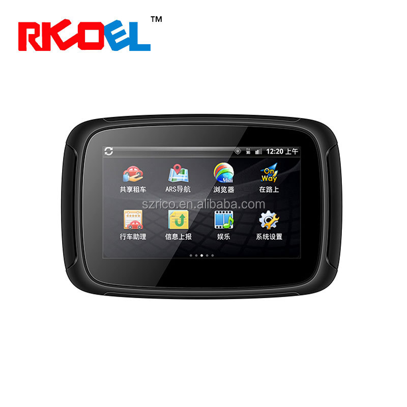 5 inch IPX7 Android Waterproof GPS for Motorcycle/Bike/Boat
