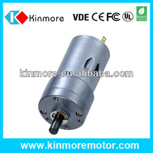 2014 hot sale 6v 12v dc toy motors with geared