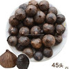 black garlic health food garlic in Spanish