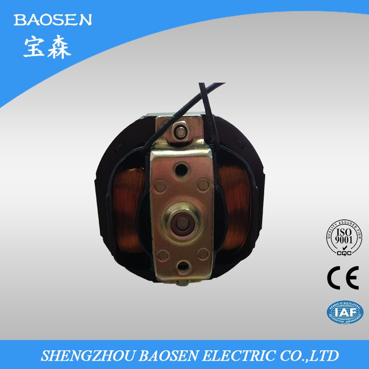 Factory outlet high quality YJ58 shaded pole motor