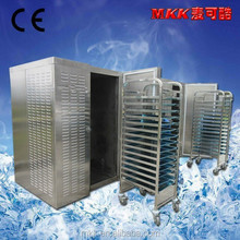 ss304 stainless steel refrigerator/cooler/chiller