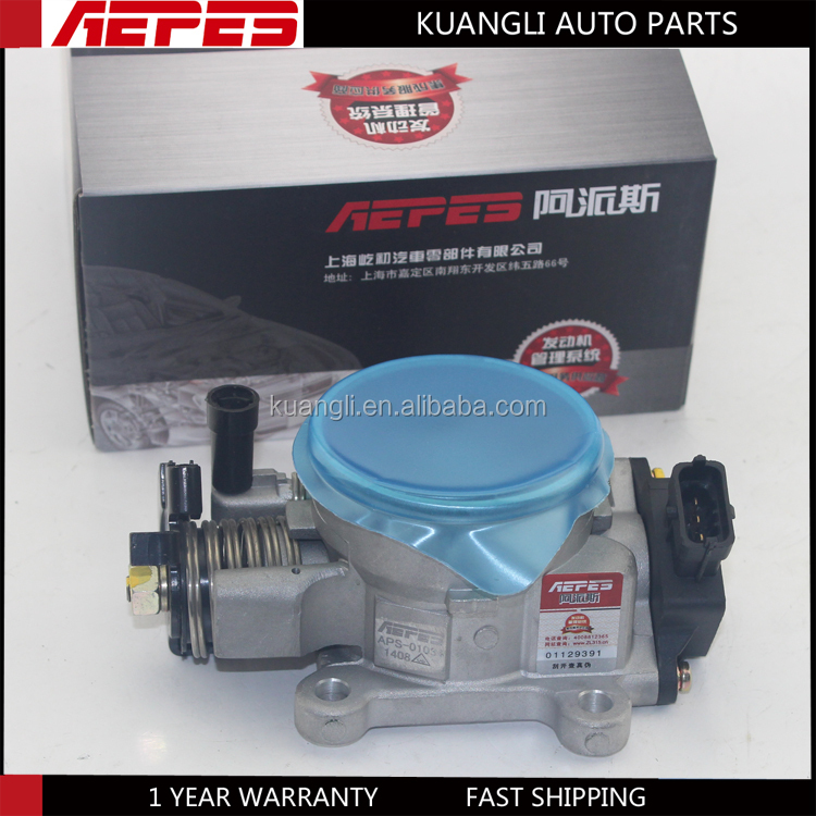 APS-01034 Hot Sale High Performance Distributors individual throttle body price assembly for Hyundai N1 Elantra Sonata Sportage