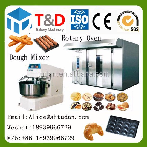 Professional bakery equipment China factory supplier T&D industrial baking oven diesel / electric / gas rotary oven 32 tray
