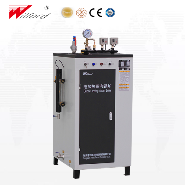 induction electric boiler heating