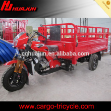 2016 hot selling Chinese three wheeler motorcycle for cargo